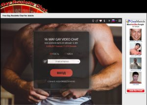 GayChatRoulette main page